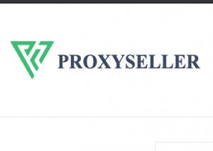 Что такое прокси