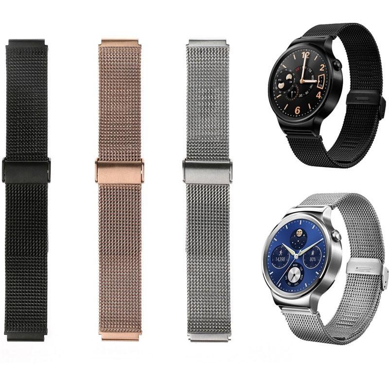 Huawei Watch Stainless Steel Link Bracelet